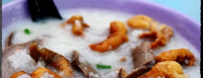Lou Yau Kee Porridge (老友记粥) is one of Cheap eats in KL.