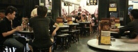 OldTown White Coffee is one of Makan @ Pahang #1.