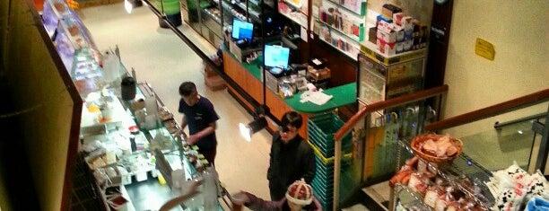 Sunrise Mart is one of Japanese.