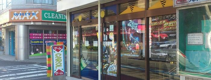 キャロル 瑞江店 is one of beatmania IIDX 設置店舗.