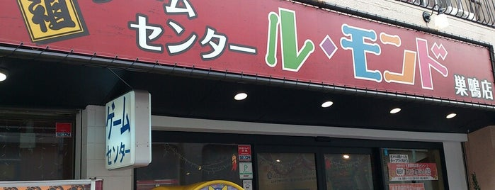 ル・モンド 巣鴨店 is one of beatmania IIDX 設置店舗.