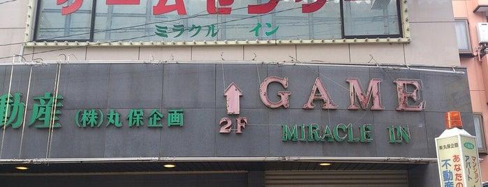 ゲームセンター ミラクルイン is one of beatmania IIDX 設置店舗.