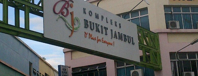 Bukit Jambul Complex is one of shopping malls.