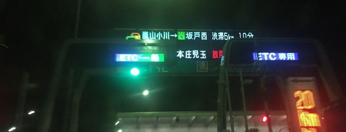 花園IC is one of 高速道路.
