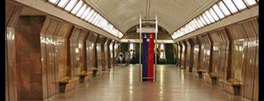 Метро Дмитровская (metro Dmitrovskaya) is one of Complete list of Moscow subway stations.
