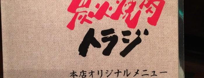 炭火焼肉トラジ 本店 is one of the 本店.