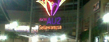 AEON AU2 (Setiawangsa) Shopping Centre is one of Cool KL.