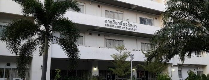ภาควิชาสัตววิทยา (Department of Zoology) is one of M-TH-18.