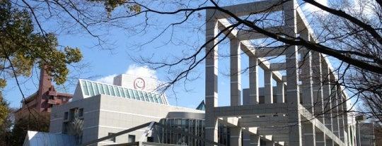 Nagoya City Art Museum is one of #4sqCities Nagoya.