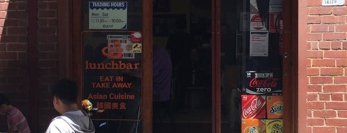 CJ Lunch Bar (으뜸분식) is one of Cheap Melbourne Food.