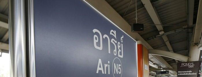 BTS Ari (N5) is one of BTS Station - Sukhumvit Line.