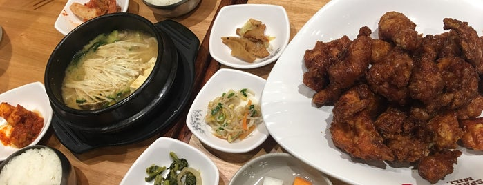 The Sparrow's Mill (참새 방앗간) is one of Sydney Asian Eats.