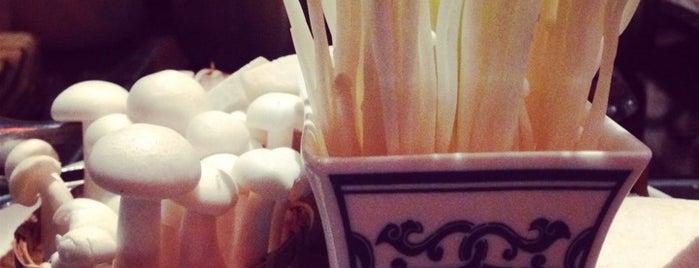 齐民有机火锅 | Qimin Organic Hotpot is one of Shanghai.