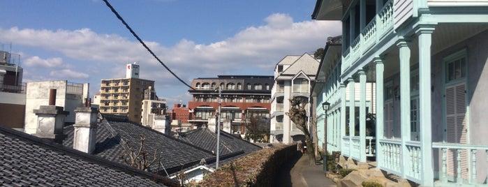 東山手洋風住宅群 is one of 長崎市 観光スポット.