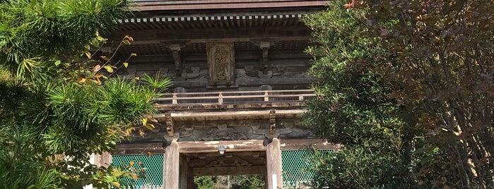 竹林山 地蔵院 神峯寺 (第27番札所) is one of 四国八十八ヶ所霊場 88 temples in Shikoku.