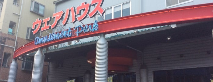 ウェアハウス 保木間店 is one of beatmania IIDX 設置店舗.