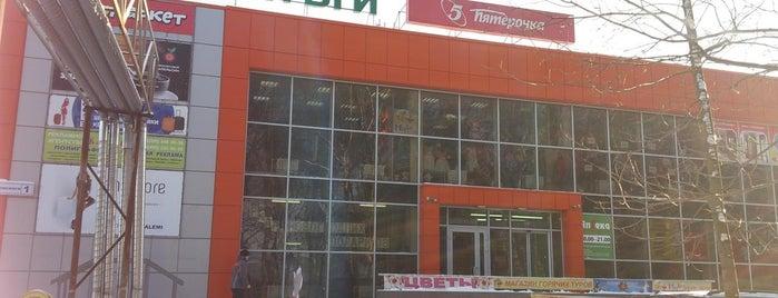 "ТЦ ""Южный"" is one of Лобня."
