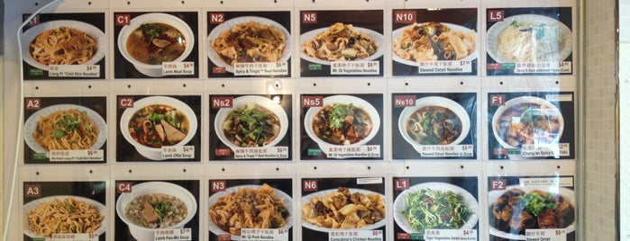 Xi'an Famous Foods is one of Eat it!.