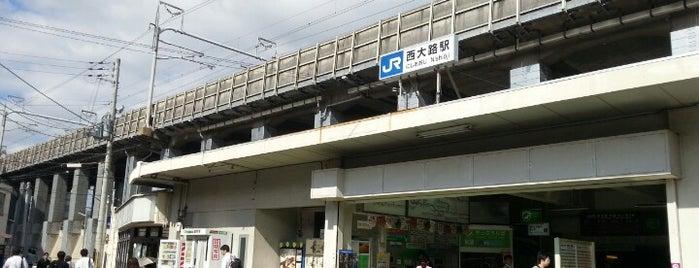 Nishiōji Station is one of JR線の駅.