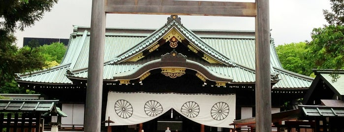 Yasukuni-Jinja Shrine is one of 死ぬ前に訪れたい歴史ある場所.