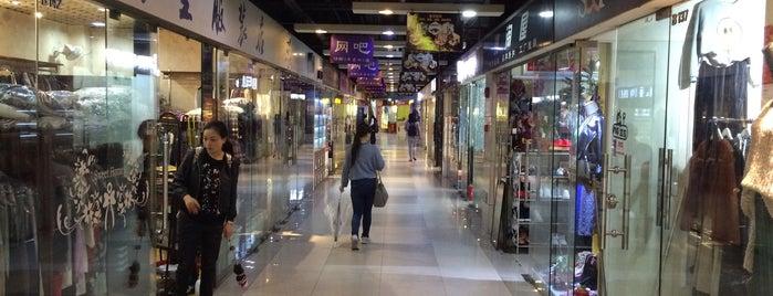 Beixinjing Metro Stn. is one of Metro Shanghai.
