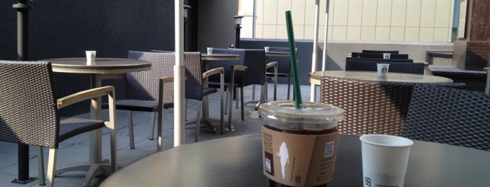 Starbucks is one of Guide to Seoul's best spots.