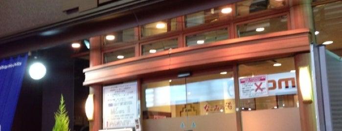 東京荻窪天然温泉 なごみの湯 is one of Tokyo Onsen.