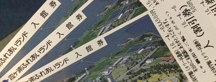 霞ヶ浦ふれあいランド is one of Observation Towers @ Japan.