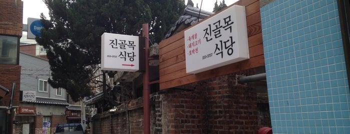 진골목식당 is one of 대구 Daegu 맛집.