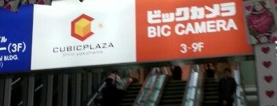 ビックカメラ 新横浜店 is one of ビックカメラ BIC CAMERA.