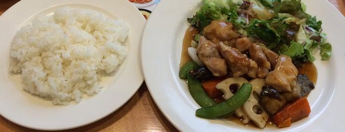 ガスト 戸塚店 is one of 飲食店.