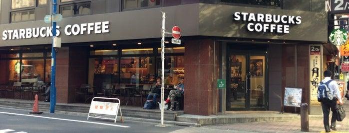 Starbucks Coffee 新宿西口店 is one of Starbucks Coffee (東京23区:千代田・中央・港以外).