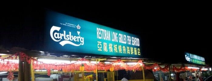 阿龙槟城烧鱼海鲜饭店 is one of Food Hunt.