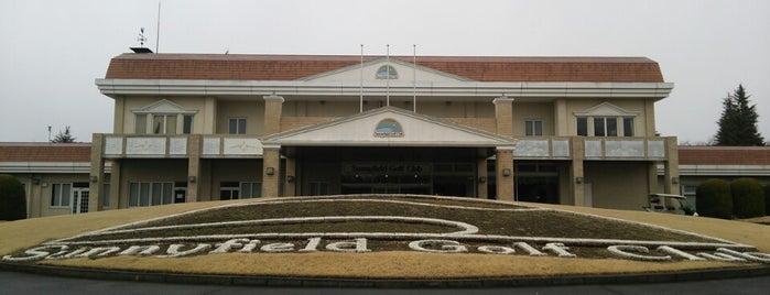 サニーフィールドゴルフ倶楽部 is one of ゴルフ場(茨城).