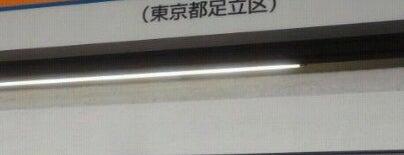 Gotanno Station is one of 東武伊勢崎線.