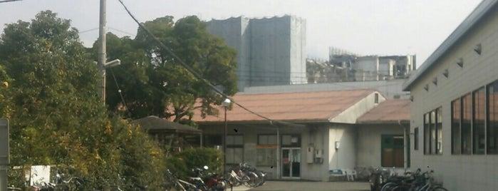 九州大学 箱崎キャンパス 文系食堂 is one of 九大.