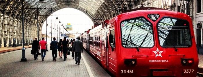 Аэроэкспресс - Терминал на Киевском вокзале is one of PayPass Moscow.