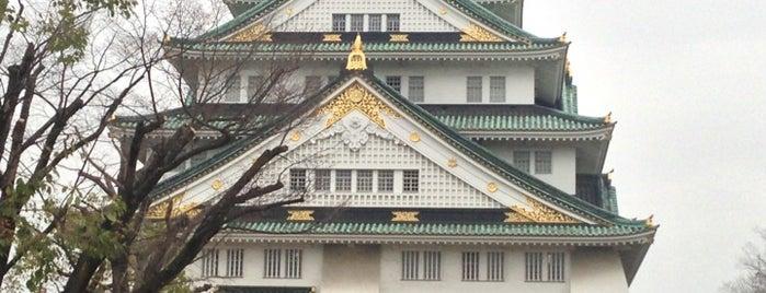 Osaka Castle is one of 死ぬ前に訪れたい歴史ある場所.