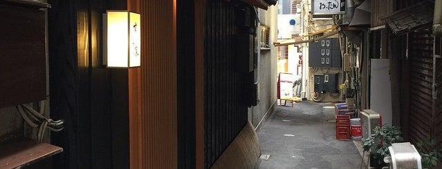 すし家 is one of Fine Dining Tokyo.