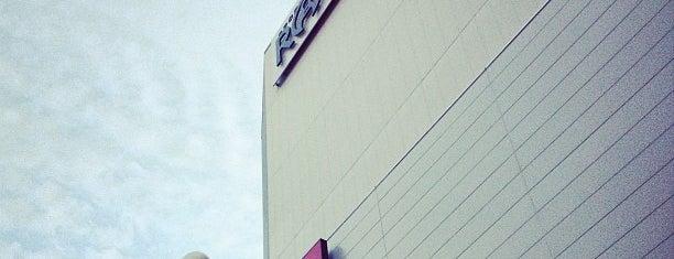 ラウンドワン 池袋店 is one of beatmania IIDX 設置店舗.