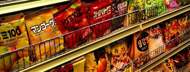 H Mart Asian Supermarket is one of Things to C in NYC.