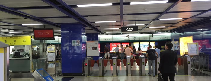 Xingangdong Metro Station is one of 廣州 Guangzhou - Metro Stations.