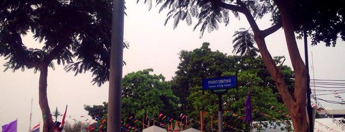 ถนนกรุงเกษม (Krung Kasem Road) is one of M-TH-18.