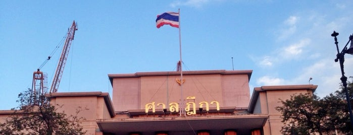 ศาลฎีกา (Supreme Court) is one of Law Enforcement.