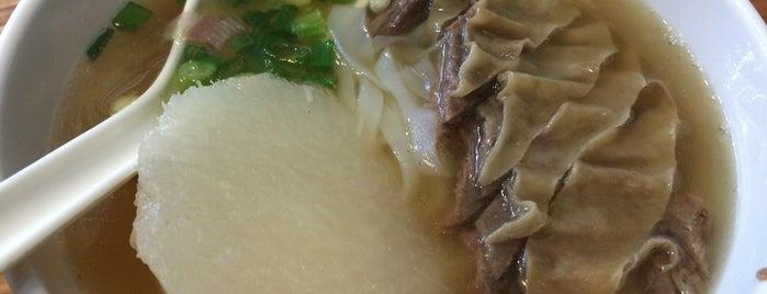 新仙清湯腩 is one of wanna try next.