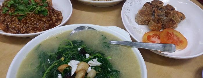 Kok Sen Restaurant is one of Ann's tips.