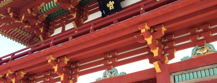 鶴岡八幡宮 本殿 is one of 2009.03 Kanagawa Tiba Tokyo.