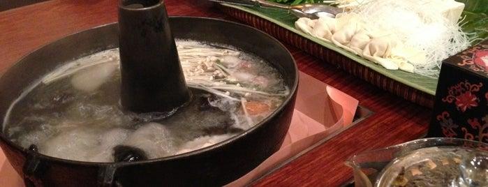 ムアン・タイ・なべ is one of Asian Food.