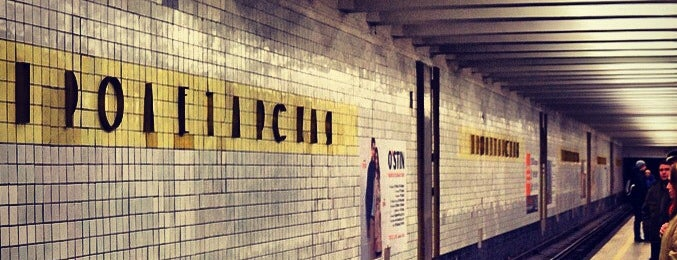 metro Proletarskaya is one of Complete list of Moscow subway stations.