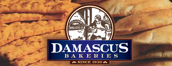 Damascus Bakery is one of NY Old Favorites.